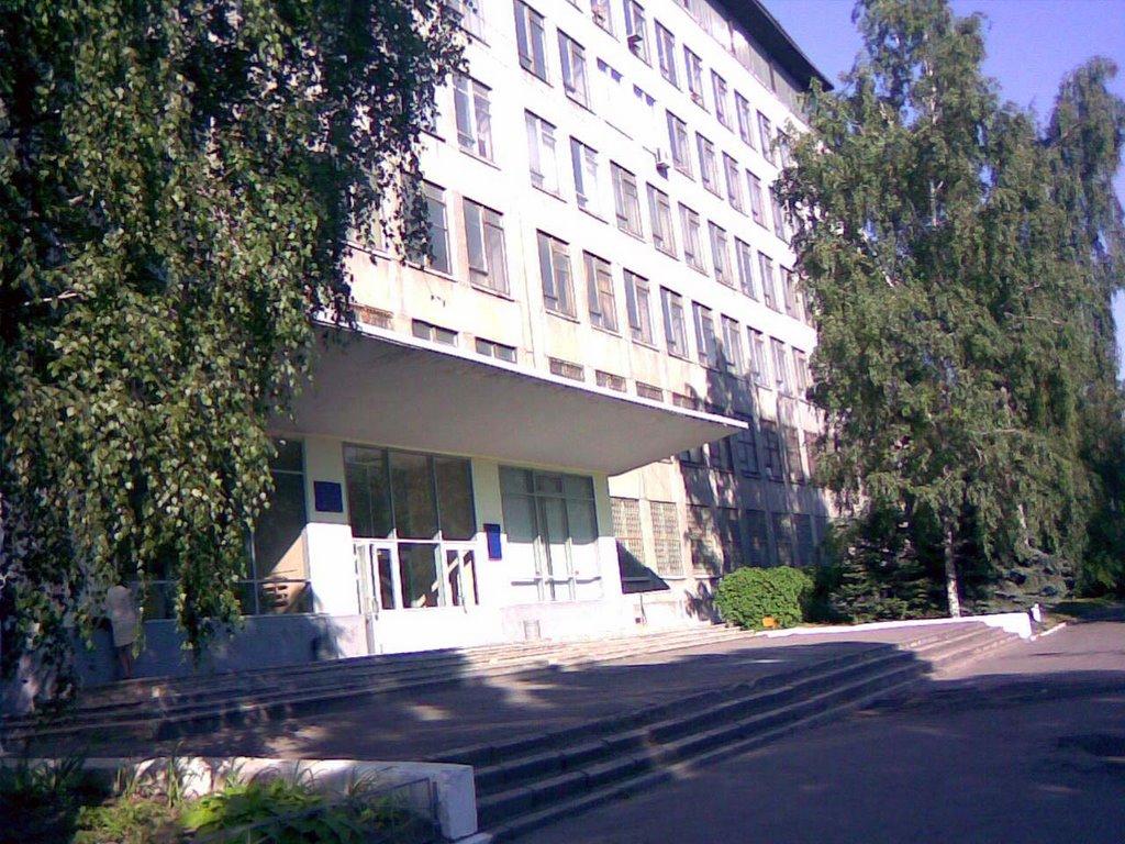 Проведено V Всеукраїнську науково-практичну конференцію «Правоосвітницька діяльність юридичних клінік на базі вищих навчальних закладів».
