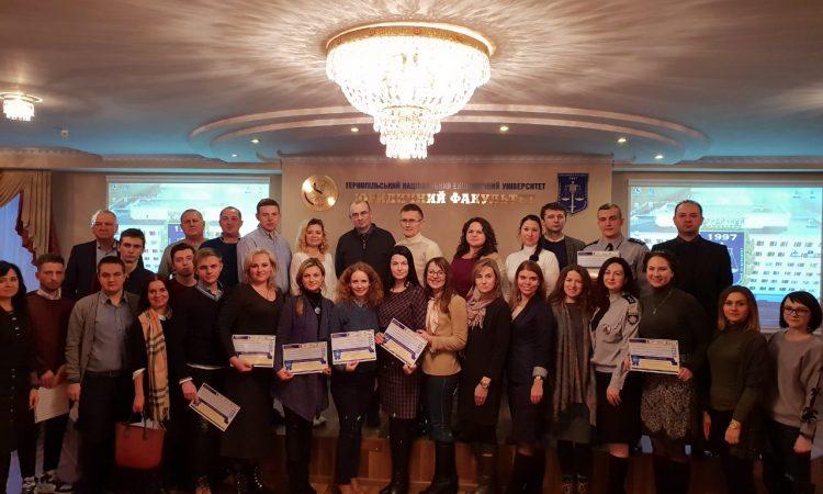З'їзд Асоціації юридичних клінік України 2018 – початок нового відліку
