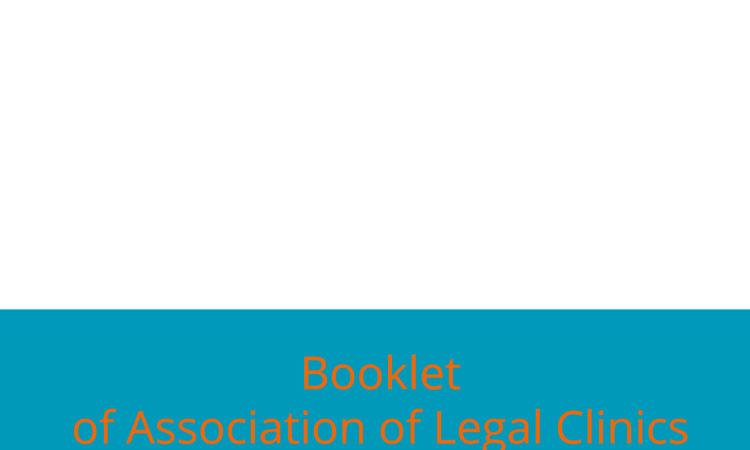 Booklet of Association of Legal Clinics of Ukraine