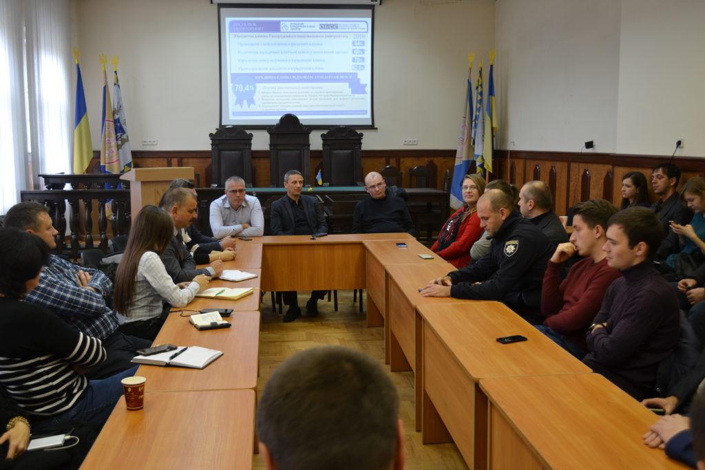 юридична клініка Ужгородського національного університету.