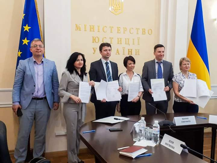Association of Legal Clinics of Ukraine Co-founded the Ukrainian School of Practical Knowledge on Access to Justice