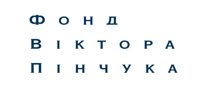 Victor Pinchuk Foundation