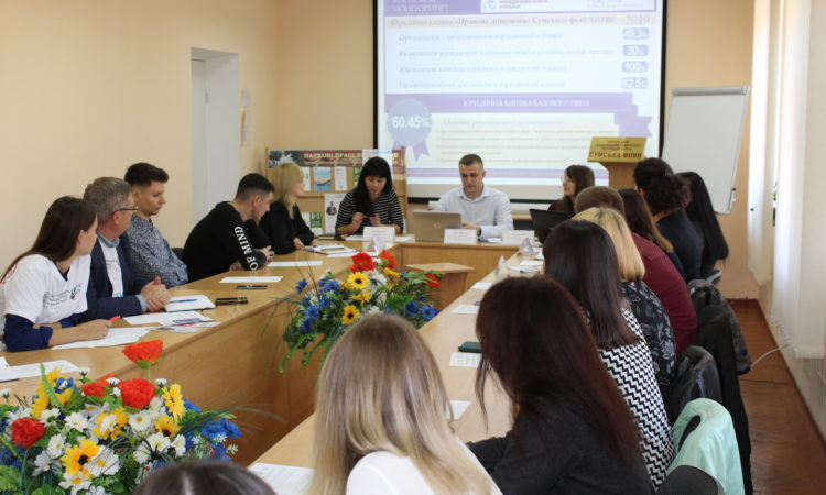 Legal Clinic of Sumy Department of KhNUIA  has passed practical diagnostics