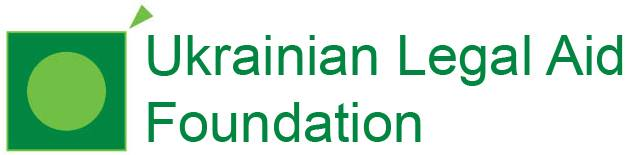 Ukrainian Legal Aid Foundation