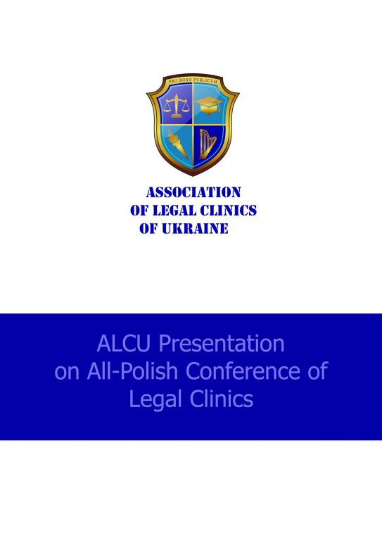 ALCU Presentation on All-Polish Conference of Legal Clinics