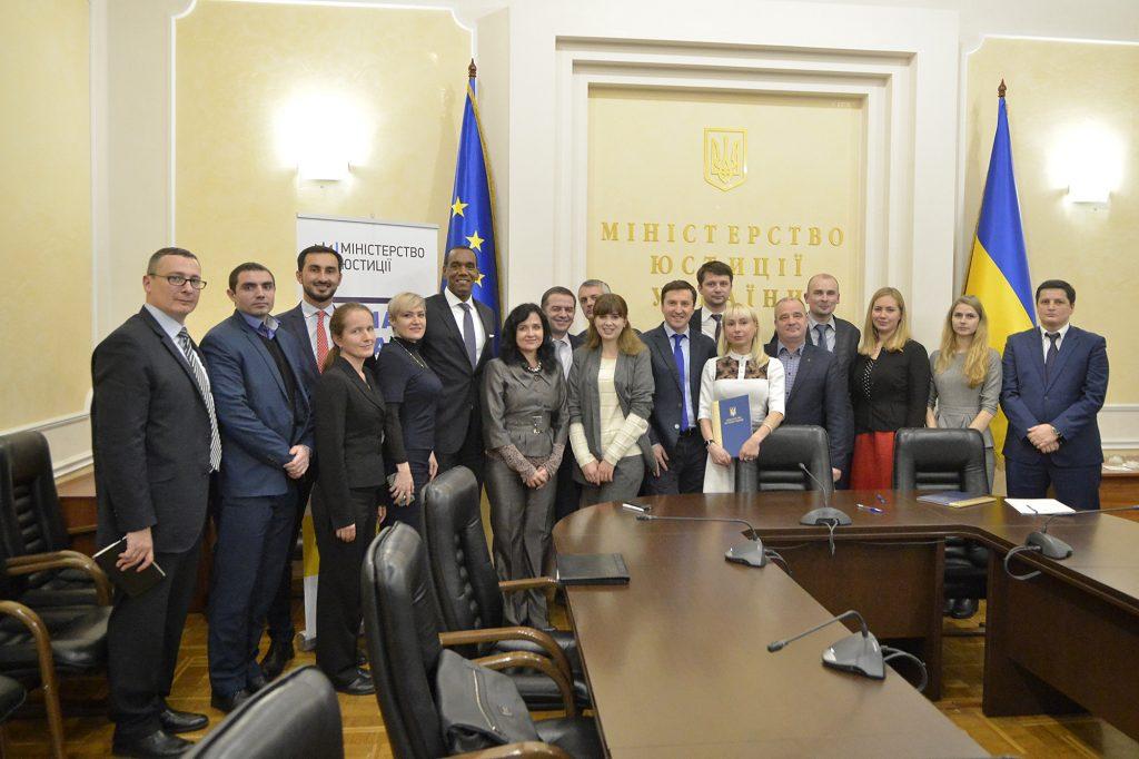 Співпраця з Міністерством юстиції України