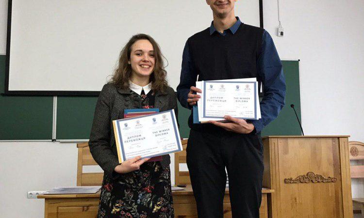 Ірина Каня та Юрій Шваб