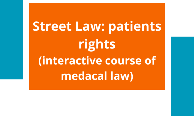 Street Law: patients rights (Ukrainian)