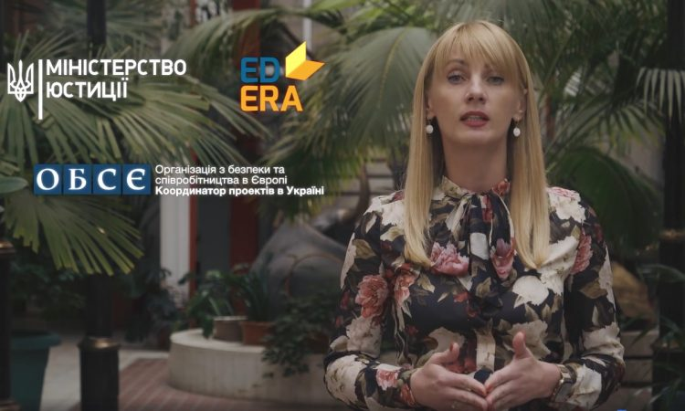 """The new online course """"The basics of enforcement proceedings"""" will appear on the EdEra"""