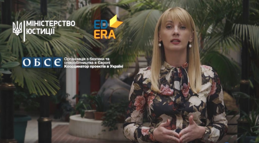 "The new online course ""The basics of enforcement proceedings"" will appear on the EdEra"