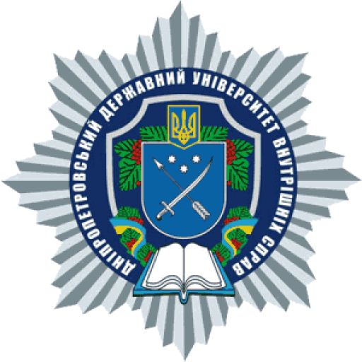 "Legal Clinic ""Solomon"" of the Kryvyi Rih Faculty of the Dnipropetrovsk State University of Internal Affairs, Probationer of ALCU"