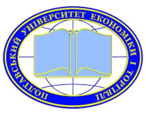 Навчальний юридичний центр «Правова СТУДІЯ» Полтавського університету економіки і торгівлі