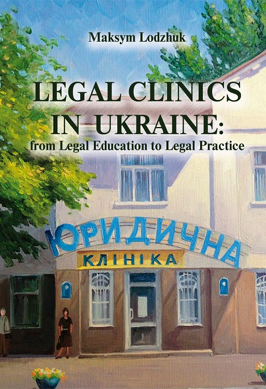 Legal Clinics in Ukraine: from Legal Education to Legal Practice