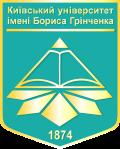 "Legal Clinic ""Astreya"" of the Borys Grinchenko Kyiv University"