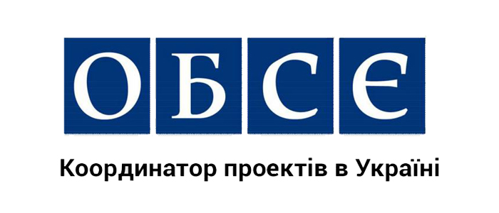 The OSCE Project Co-ordinator in Ukraine