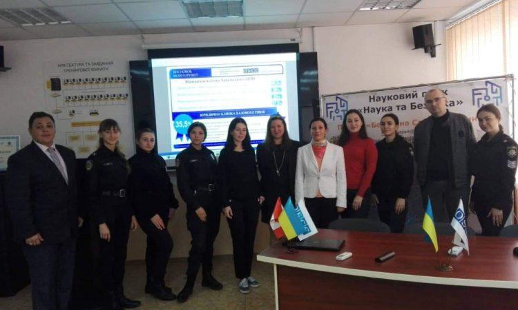 Харківського національного університету внутрішніх справ