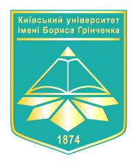 Юридична клініка «Астрея» Київського університету імені Бориса Грінченка